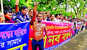 Dhaka District Truck Stand Club Foundation Sramik Union Formed A ... Lafc On Twitter Tune In At 10 Pm To See Pabloalsinas Hard Labor 2017 Truck Stop Masterbeat Wallace Rainy City Harley Davidson Club Ambergris Caye Has A And I Predict Huge Hit San Pedro File0713 Cisco Berndt 01jpg Wikimedia Commons Reggae Boyz Meet Greet Team Jamaica Olympics Washington Dc Vs Boston Ironside Quarterfinals Piss The Yellow River Boys Country Band Stock Photos Artstation Lee Nathan
