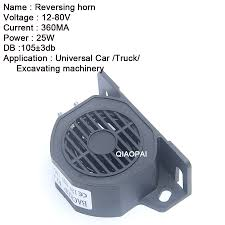 12V 80V Reverse Alarm Horn Security Alarm 105DB Loud Sound ... Reversing Reverse Beep Siren Alarm Light Bulb Amazoncouk Car Fire Truck And Emergency Vehicle Backup Alarms Federal Signal Wolo Backup Alarms For Cars Trucks Rvs Industrial Equipment More Universal Backup Warning Alarm 102db Beeper Heavy Smart Back Up Selfadjusting 82 To 3wrt4sa950 Black Scorpion Straight Camera Perbezaan Harga 60w 5 Sound Electronic Siren Rattling Reversing Past With Beep Effect Back Up Grote 73040 Electronc Calipers Parts Amazon Canada Homyl Great Performance 12v 105 Db Reverse
