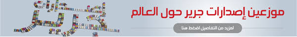 Crafts Hobbies Books In Arabic Online At Jarir Bookstore KSA