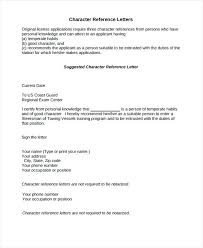 Character Reference Resume Example Philippines Personal Recommendation Letter Template References