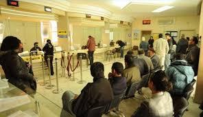 tunisie horaires de travail des bureaux de la postes pendant le