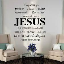 jesus name gott messias worte wand aufkleber schlafzimmer