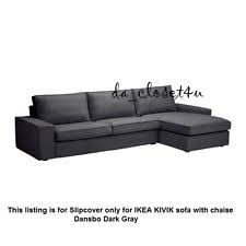 ikea kivik sofa slipcover protection cover dansbo dark gray