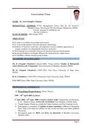 Job It Cover Letter Sample Rhtechtrontechnologiescom Teaching Resume Samples For Nursery Teachers Mat Teacher