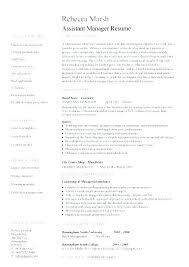 Babysitter Description Job Descriptions For Resume Fascinating Gallery Of Sample