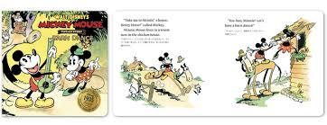 Walt Disneys Mickey Mouse Vintage Story 1935 BARN DANCE Japanese Edition