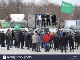 MOSCOW REGION, RUSSIA. DECEMBER 4, 2015. Russian Long-distance Truck ... Teamsters Local 952 Vintage Union 76 Truck Stop Directory Map 1970 Tional Truck Moscow Region Russia December 4 2015 Russian Longdistance More Than 150 Drivers To Descend On Buildings Youtube String Of Actions Strgthens The Hand Latimes Tankhaul Hungarians Take Interest In Driver Licensing Program The Snow Plow Garbage Union Could Vote Strike 5 Ways Be Active As A Driver Iran Protests Launch Nationwide Minneapolis General 1934 Wikipedia Photos From Touch Event May 20 2017