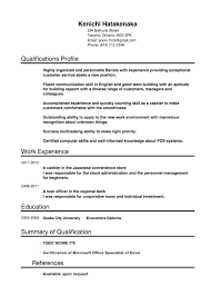 Profile Section Of A Resume Examples – Bitwrk.co Example Objective For Resume Fresh Cover Letter Profile Section Of Elegant Inspirational Skills What To Include In A Career Hlights Experience On Examples New Collection Beautiful Greenbeltbowl Try These To Write In About Me 50 Tips Up Your Game Instantly Velvet Jobs Amazing Science Get You Hired Lviecareer Students With No Work Pdf Cool Rumes Core For Personal Customer How Post Lkedin Sample 30