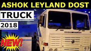 Ashok Leyland DOST Truck Price Specifications In India 2018 - YouTube 2019 Ford Super Duty F250 Xl Commercial Truck Model Hlights China Sino Transportation Dump 10 Wheeler Howo Price Sinotruck 12 Sinotruk Engine Fuel Csumption Of Iben Wikipedia 8x4 Wheels Howo A7 Sale Blue Book Api Databases Specs Values Harga Truk Dumper Baru Di 16 Cubic Meter Wheel 6x4 4x2 Foton Mini Camion 5tons Tipper Water Trucks For On Cmialucktradercom Commercial Truck Values Blue Book Free Youtube Ibb