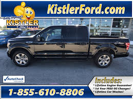 New 2018 Ford F-150 XLT Crew Cab Pickup In Toledo #T181017 | Kistler ... Chevy And Ram Are Launching New Pickup Trucks This Year To Take On 2018 Ford F150 Models Prices Mileage Specs Photos Named Kbbcoms Best Overall Truck Brand For Third Straight 10 Trucks That Can Start Having Problems At 1000 Miles Fseries Onallcylinders Ride Guides A Quick Guide Identifying 194860 Fmax Of The Year 2019 Bigtruck Magazine Turn 100 Years Old Today The Drive Luxury Pickup Gmc Sell 500 70 Pickups Pinterest