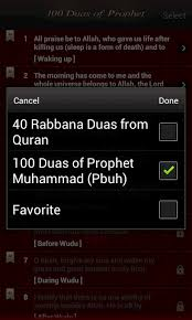 Dua For Entering Toilet In Bengali by Islamic Dua Free Islam Quran 1 1 Apk Download Android