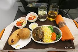 catalogue ik饌 cuisine 長榮航空商務艙br809 tpe台北 hkg香港 janet做自己