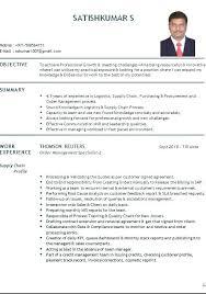 Resume Samples For Dubai Jobs Also Fair Sample In Your Teacher