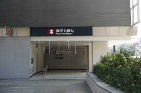 100 Exit C FileOcean Park Station Entrance And Exit JPG Wikimedia