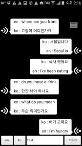traduction de bureau en anglais bureau traduction anglais traduction anglais coréen 1 9