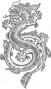 Dragon East Royalty Free Stock Vector Art
