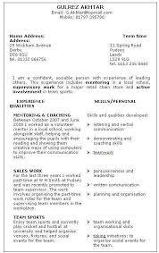 Skills Based Resume Template Beautiful Examples Key Pinterest