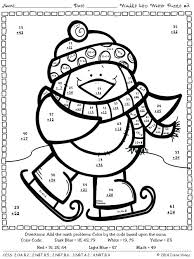 Adding Color By Number Colossal Winter Worksheets