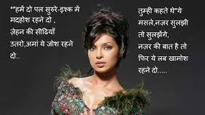 Heart Touching Sad Love Sms For Her Him Quotes Messages With