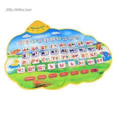 Abbyfrank Russian Alphabet Baby Play Mat ABC Nice Music Animal