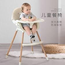 küche möbel hohe stuhl für fütterung fütterung esszimmer stuhl baby stühle klapp chaise longue für kinder hohe stuhl