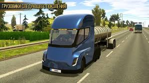 Truck Simulator 2018: Europe - Android Games - Download Free. Truck ... Download Ats American Truck Simulator Game Euro 2 Free Ocean Of Games Home Building For Or Imgur Best Price In Pyisland Store Wingamestorecom Alpha Build 0160 Gameplay Youtube A Brief Review World Scs Softwares Blog Licensing Situation Update Trailers Download Trailers Mods With Key Pc And Apps