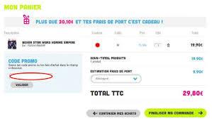 code promo cdiscount frais de port ᐅ codes promo freegun 44 codes de réduction bons plans reduc fr