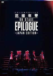 2016 BTS LIVE Kayonenka On Stage Epilogue