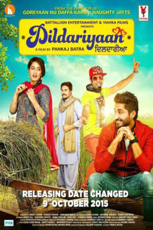 Dildariyaan Full Movie HD Free Download 2015 720p DVDRip