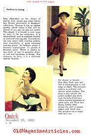 Lace Quick Magazine 1953 Article Surfer