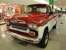 File:Flickr - DVS1mn - 59 Chevrolet Apache 4X4 Pick-Up (2).jpg ... 1957 Chevy Truck Street Rod Custom Street Pinterest Cars 1959 Apache Fleetside Youtube File1959 Chevrolet Pickupjpg Wikimedia Commons 59 Truck Windshield Install Alternative Method Classic Playing With Fire 1955 Chevy Rat Rod Pickup 55 194759 Wiper Kit W Wiring Harness Cable Drive Points Sweet Apache Walk Around Brand New Flattop Chassis