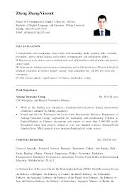 English Resume Template Engineer In Sample Free Download Teacher T