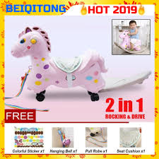 BEIQITONG [NP48] Happy Baby 2 IN 1 Ride-On Drive And Rocking Horse Toy Pony  Rocking Chair For Kids/Children Gift Baby Toys Rocking Chair Starlight Growwithme Unicorn Rockin Rider Rocking Horse Wooden Toy Blue Color White Background 3d John Lewis Partners My First Kids Diy Pony Ba Slovakia Sexy Or Depraved Heres The Bdsm Pony Girl Chairs Top 10 Best Horse In 2019 Reviews Best Pro Reviews Little Bird Told Me Pixie Fluff Pink For 1 Baby Brown Plush Chair Toddler Seat Wood Animal Rocker W Sound Wheel Buy Rockerplush Chairplush Timberlake Happy Trails Pink With