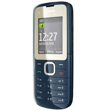 The new Nokia C2 dual sim allows you to send and recieve voice calls text messages with the two sim cards effective at the same time The phone has a