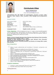 Standard Resume Format Download And Standard Cv Format For Job ... Standard Resume Webflow Format Pdf Ownfumorg 7 Formats For A Wning Applicant Modele Cv Pages Beau Format Formats In Ms Sample Bpo Fresher Valid Freshers Store Standards Associate Samples Velvet Jobs Template 10 Common Mistakes Everyone Makes Grad New How To Make Free Best Lovely Pr Sri Lanka 45 Standard Resume Leterformat