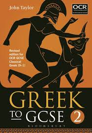 Greek To GCSE Part 2