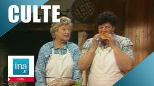 la cuisine de maite culte le burger king size de maïté archive ina