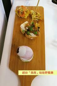cuisine r馮ime 西班牙在地台