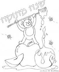 My New Coloring Page For The Jewish Year Rosh Hashonah If You