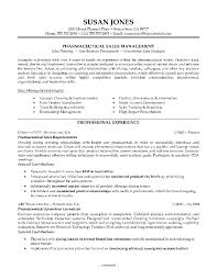 Sample Profile For Resume Professional Singular Personal Format In