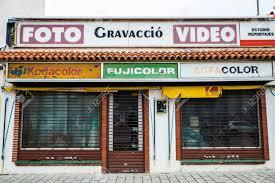 100 Fuji Studio Tarragona Spain April 22 2019 Old Shop And Photography Studio