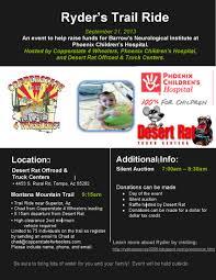 100 Desert Rat Truck Center Phoenix Childrens Hospital Foundation
