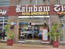 Best Price On Rainbow Hotel Apartments In Abu Dhabi + Reviews! Rainbow Apartments Stalida Greece Youtube Hotelr Best Hotel Deal Site The Worlds Photos Of Apartments And Rainbow Flickr Hive Mind Price On Columbia Bay In Gold Coast Ridge Kansas City Ks Pelekas Beach Relaxing Holidays At Michael Maltzan Architecture Gallery Rainbow Apartments Abu Dhabi Hotel Apartment Krakow