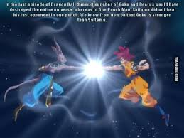 Superman Prime Is Comparable To This Form In Terms Of Power After Goku Way Beyond Compared Him