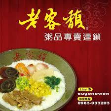 cr馥r une cuisine cuisine equip馥 100 images cuisine equip馥ikea 100 images