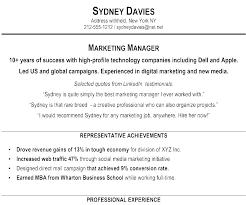 Job Resume Samples For Highschool Students Good Objectives Resumes Business Objective Best In A Great Statements