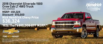 New Car Specials | Rick Hendrick Chevrolet Buford | Near Sugar Hill Jeff Wyler Chevrolet Of Columbus New Dealership In Canal Dondelinger Baxtbrainerd Serving Little Falls Featured Used Cars And Trucks At Huebners Carrollton Oh 2018 Silverado Incentives Rebates Tinney Automotive 1500 Lease Deals 169month For 24 Months See Special Prices Available Today Selman Chevy Orange Car Offers Murrysville Pa Watson Purchase Specials Sands Gndale Truck Models By Year Best Vehicle Anchorage Great 1969 C10 Delmo 1 Red Deer Riverview And Dealership Mckeesport