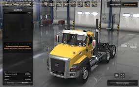 CAT CT 660 V2.1 FS17 - American Truck Simulator Mods 475 Caterpillar Truck Engine Diesel Engines Pinterest Cat Truck Engines For Sale Engines In Trucks Pictures Surplus 3516c Hd Mustang Cat Breaking News To Exit Vocational Truck Market Young And Sons Power Intertional Studebaker Sedan Are C15 Swap In A Peterbilt Youtube New 631g Wheel Tractor Scraper For Sale Walker Usa Heavy Equipment And Parts Inc Used Forklift Industrial