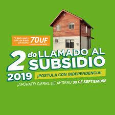 UPSO Abierta La Inscripción Para El Ciclo Lectivo 2020