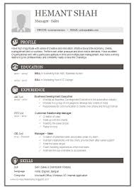 Over 10000 CV And Resume Samples With Free Download One Page Excellent Sample For MBA